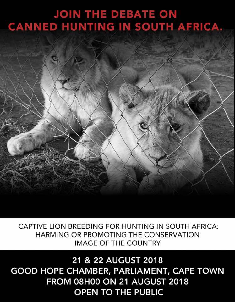 Join the debate and participate in the colloquium at the 21. and 22. August in Cape Town